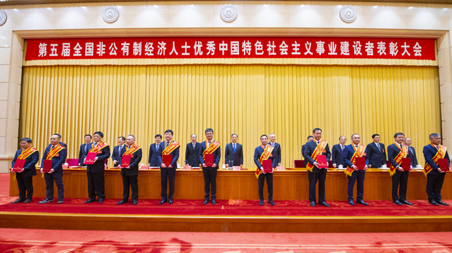 大事记 优秀中国特色社会主义事业建设者2.jpg