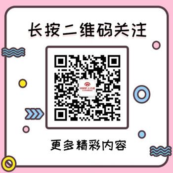 粉色可爱波普风二维码_20200320180439_0_副本.jpg
